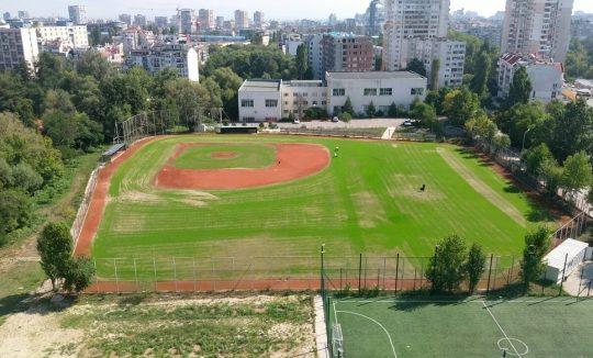 Стадион Диана, София